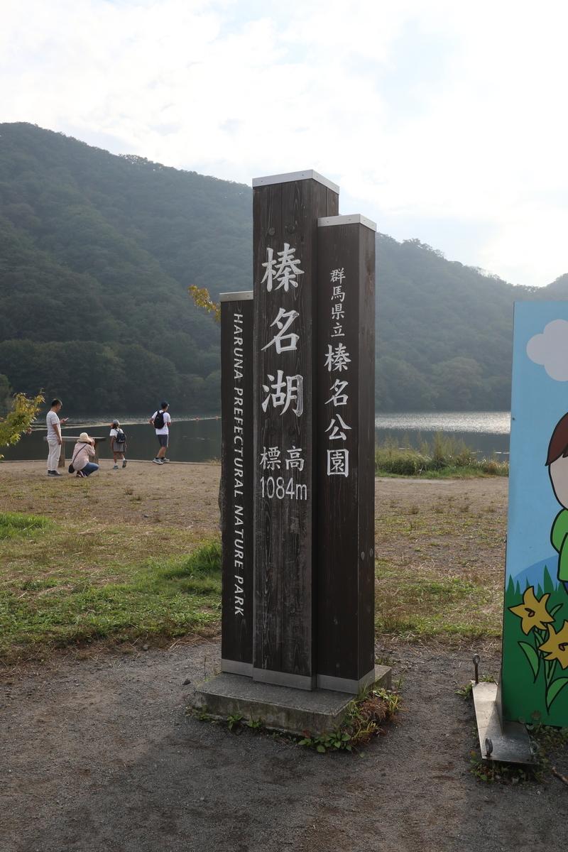 f:id:takawitomoki:20210327013809j:plain