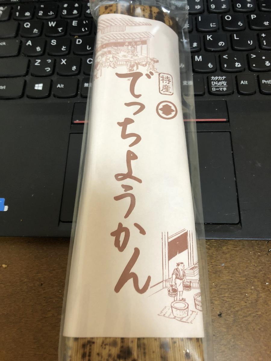 f:id:takawitomoki:20210327020643j:plain
