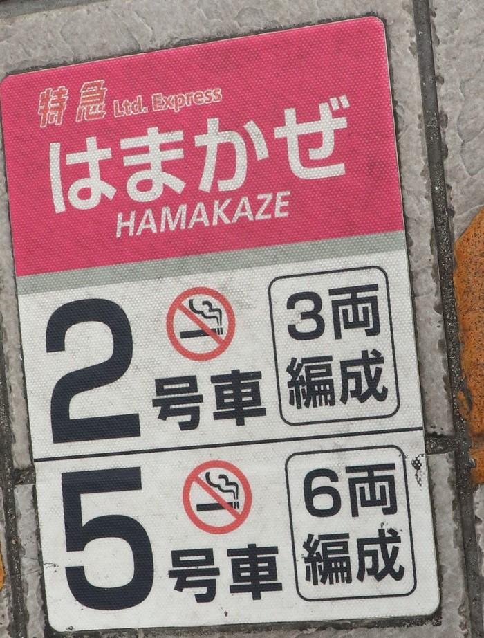 f:id:takawitomoki:20210327022806j:plain