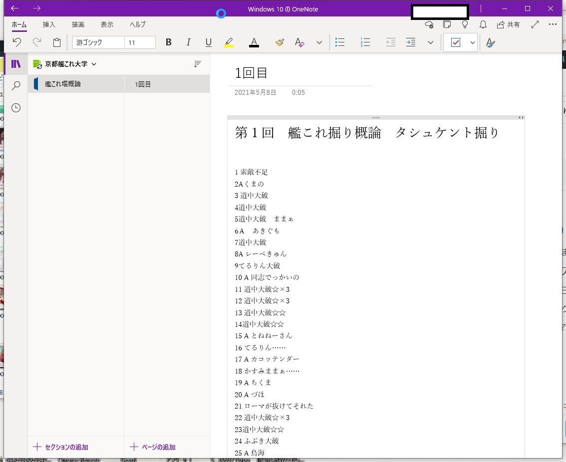 f:id:takawitomoki:20210508001432j:plain