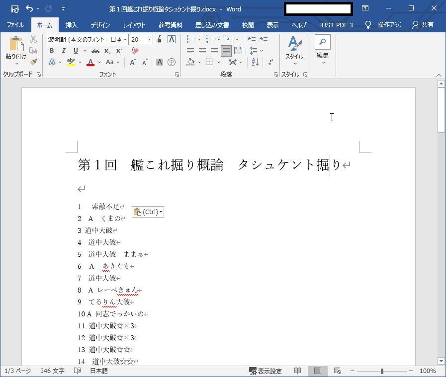 f:id:takawitomoki:20210508001620j:plain