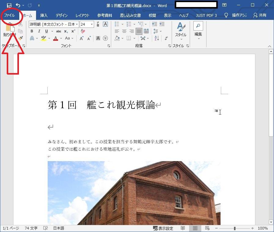 f:id:takawitomoki:20210508002822j:plain
