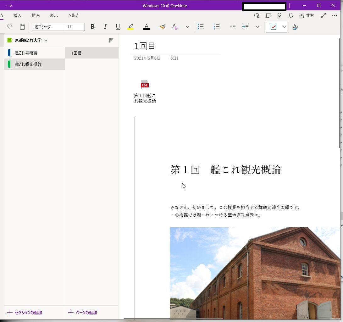f:id:takawitomoki:20210508003847j:plain