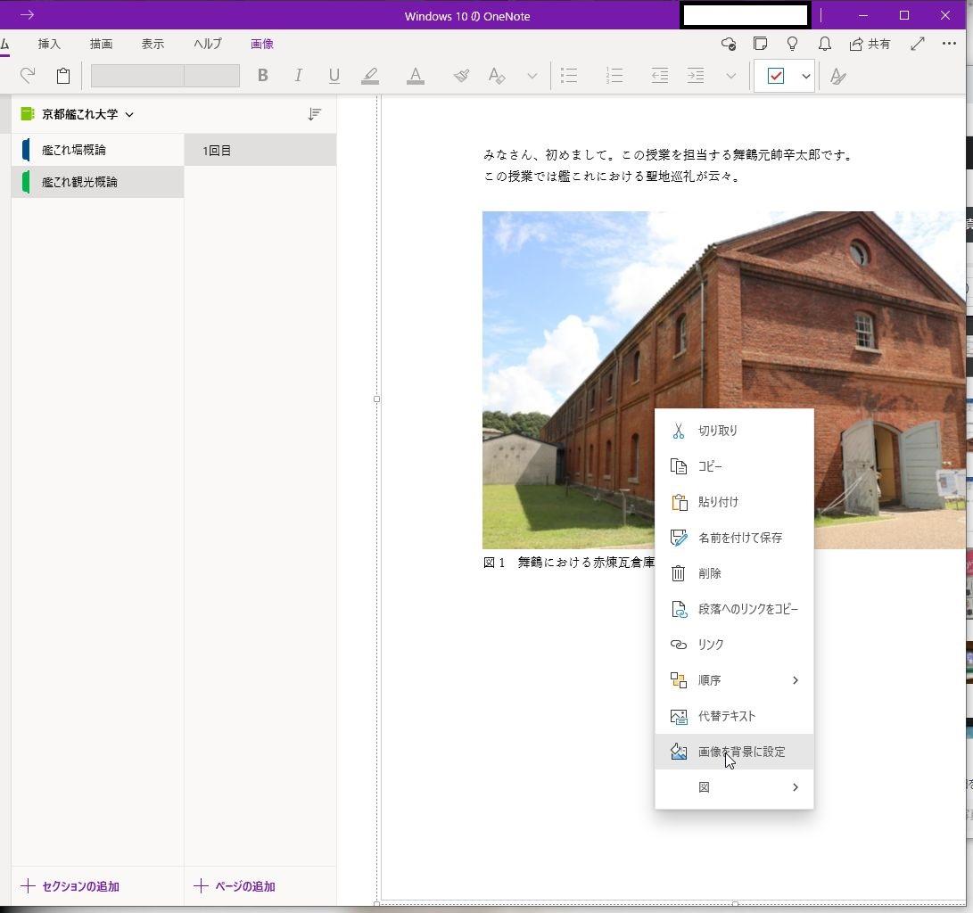 f:id:takawitomoki:20210508003949j:plain