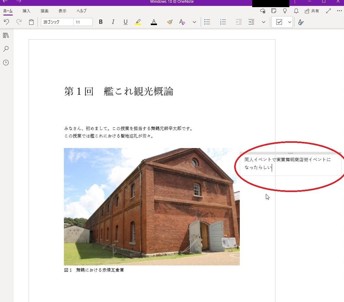 f:id:takawitomoki:20210508004615j:plain