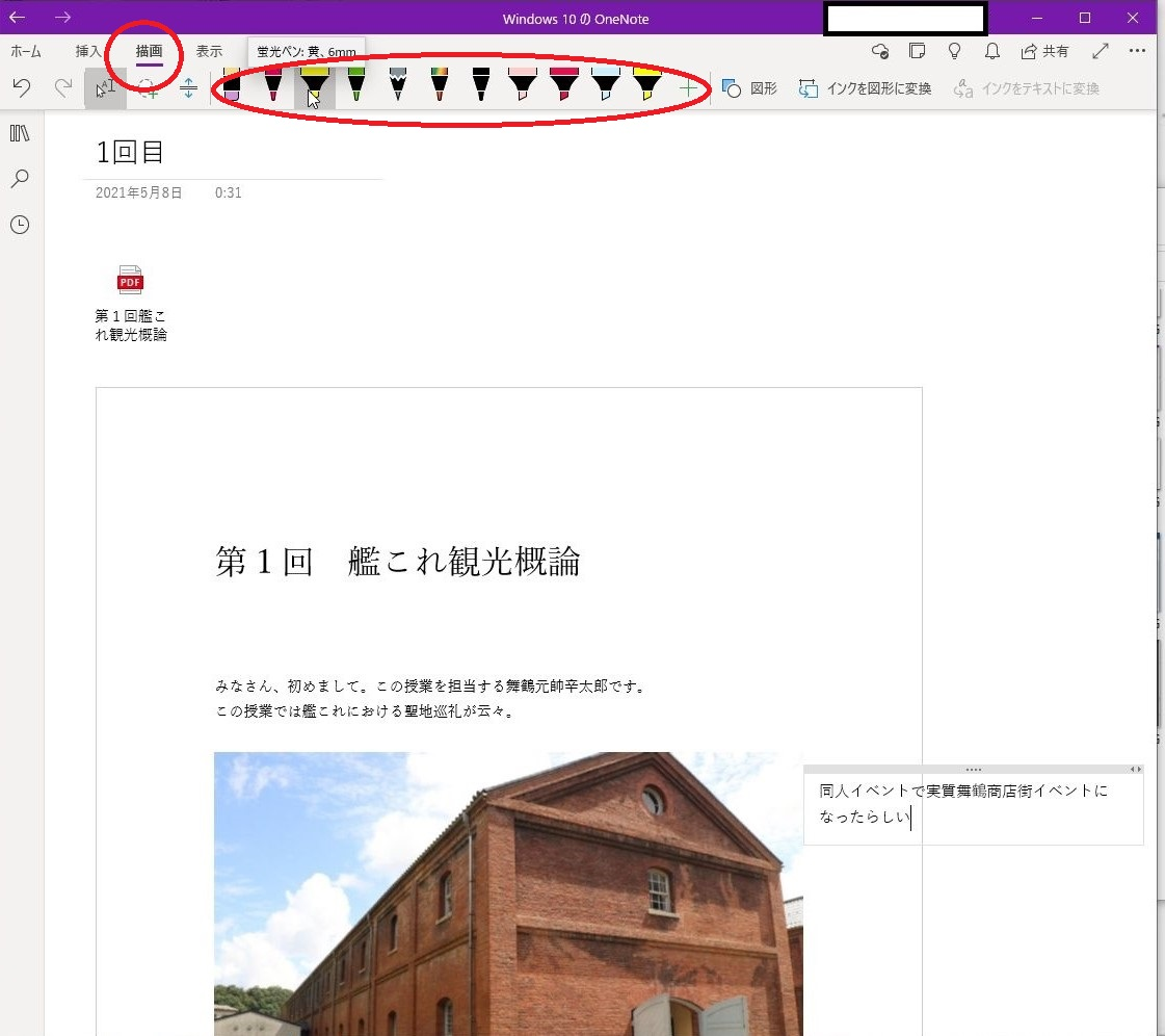 f:id:takawitomoki:20210508004811j:plain