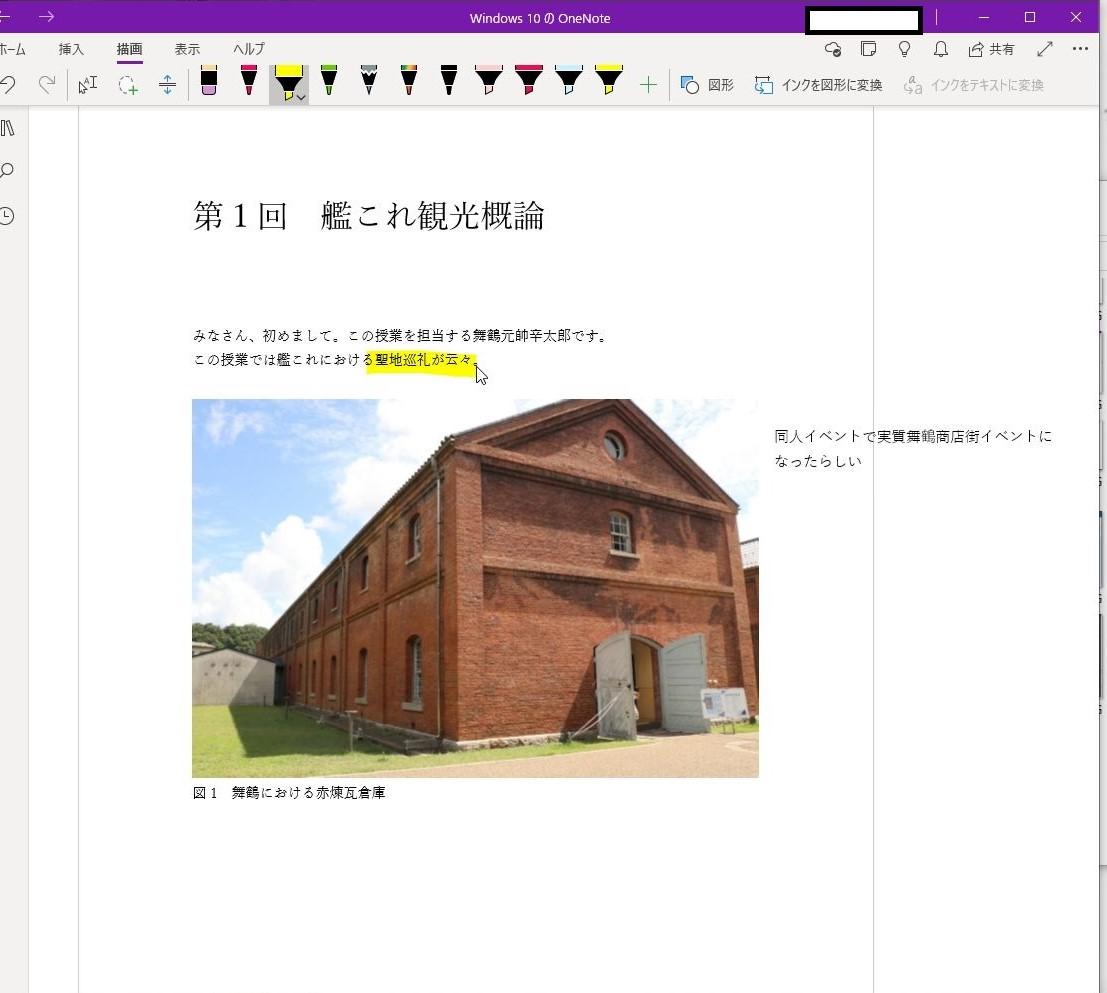 f:id:takawitomoki:20210508005006j:plain