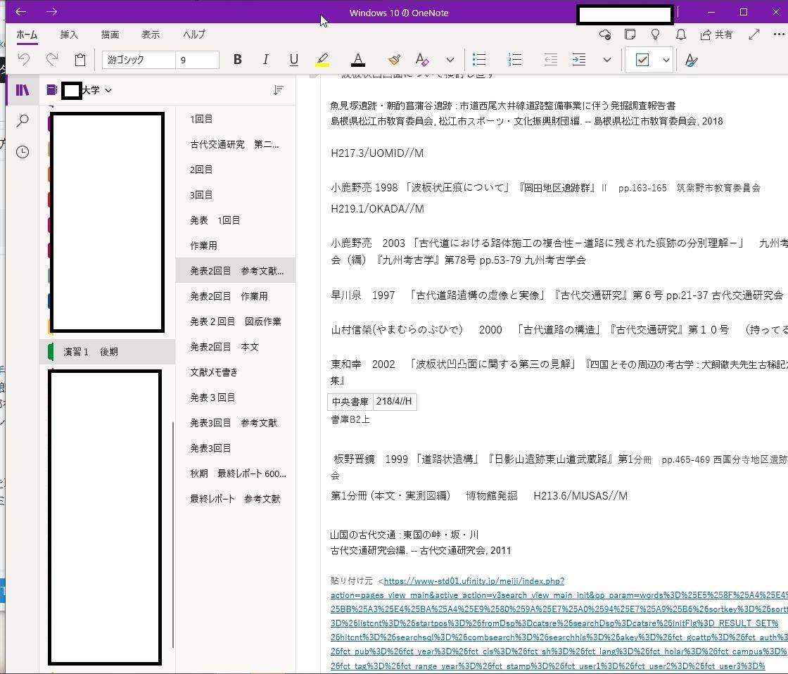 f:id:takawitomoki:20210508005828j:plain