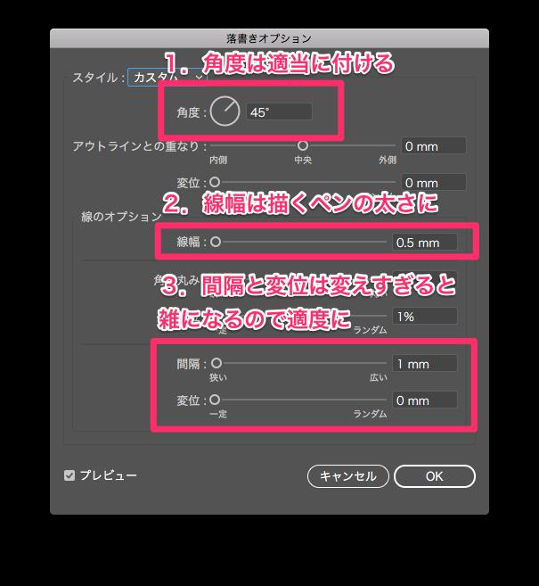 f:id:takawo:20170727193421p:plain
