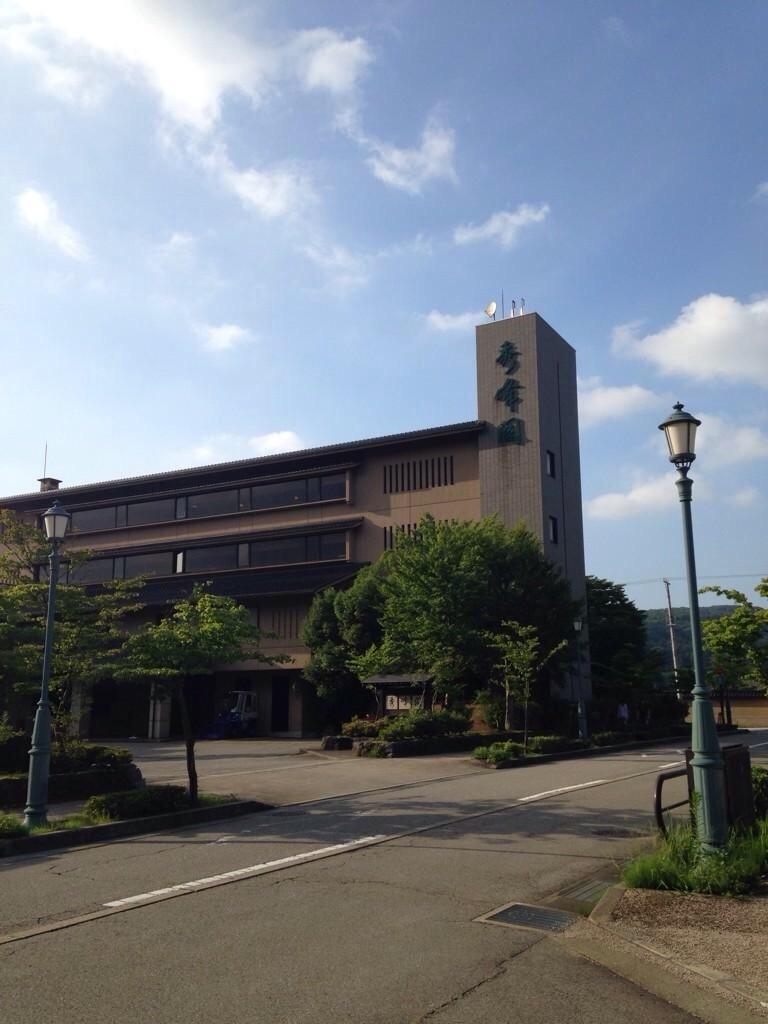 f:id:takawokun:20160902215048j:image