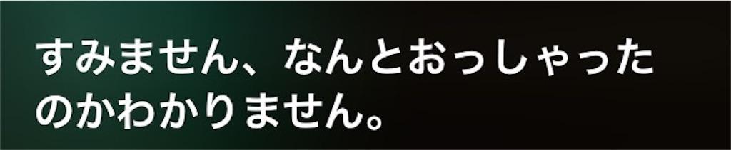 f:id:takawokun:20160917134954j:image