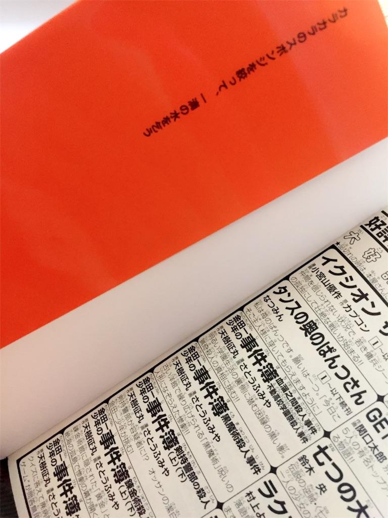 f:id:takawokun:20160919222635j:image