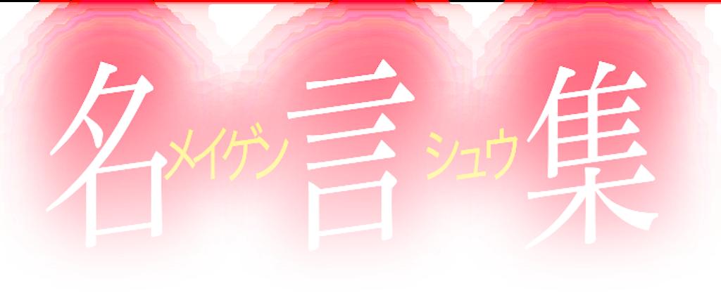 f:id:takawokun:20161007010916p:image