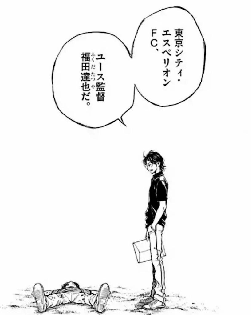 f:id:takawokun:20161203152133j:image