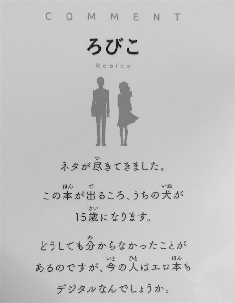 f:id:takawokun:20170313162422j:image