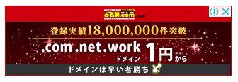 f:id:takawosan:20190208101302j:plain