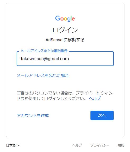 f:id:takawosan:20190211102907p:plain