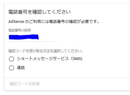 f:id:takawosan:20190211105922p:plain