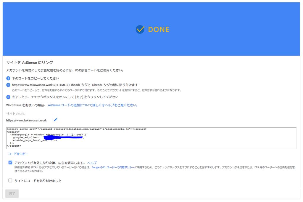 f:id:takawosan:20190211110438p:plain