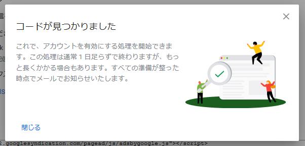 f:id:takawosan:20190211110717p:plain