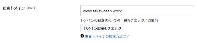 f:id:takawosan:20190211224711p:plain