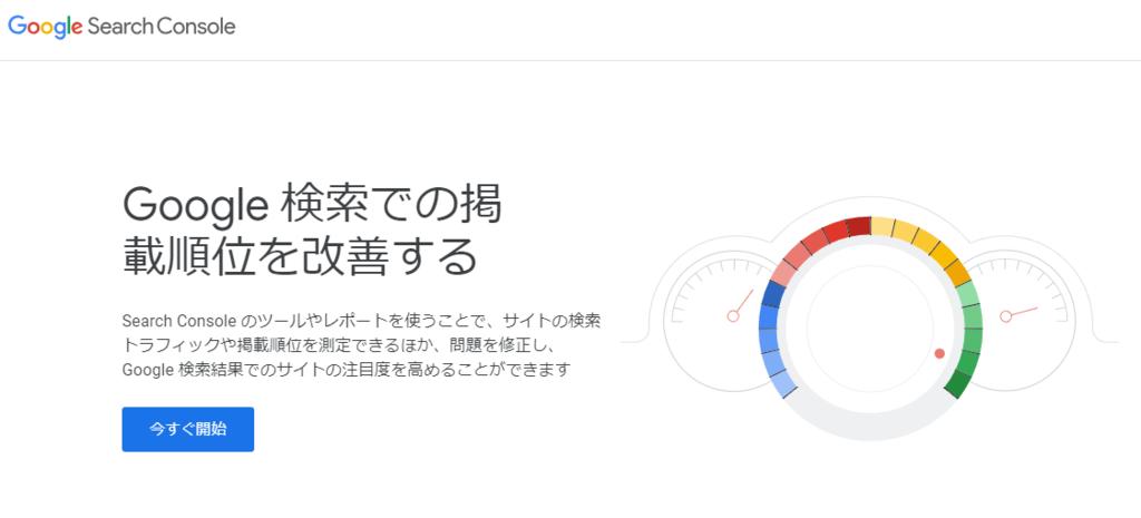 f:id:takawosan:20190212163356p:plain