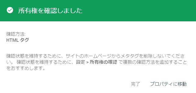 f:id:takawosan:20190212164836p:plain