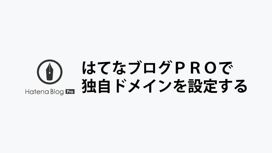 f:id:takawosan:20190215152754j:plain