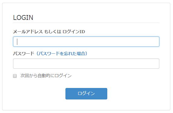 f:id:takawosan:20190218140940p:plain