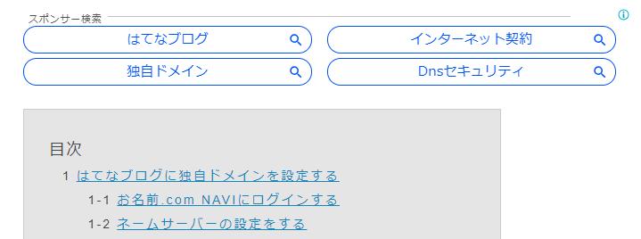 f:id:takawosan:20190226161603p:plain