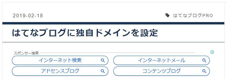 f:id:takawosan:20190226162449p:plain