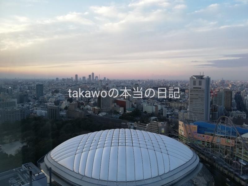f:id:takawosan:20190227091830j:plain