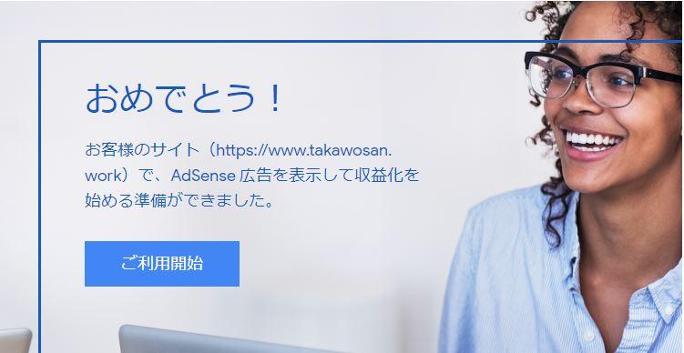 f:id:takawosan:20190227093331j:plain