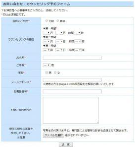 f:id:takawosan:20190304174045p:plain