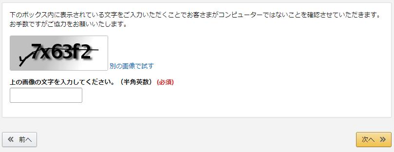 f:id:takawosan:20190305173012j:plain