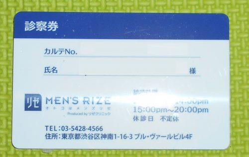 f:id:takawosan:20190306174630p:plain