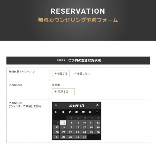 f:id:takawosan:20190306174827p:plain