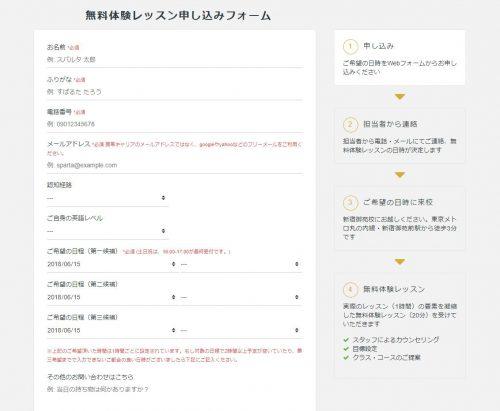 f:id:takawosan:20190307101347p:plain