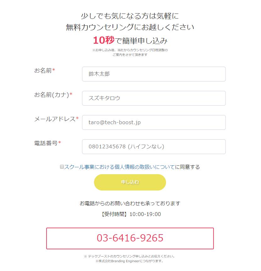 f:id:takawosan:20190307103023p:plain