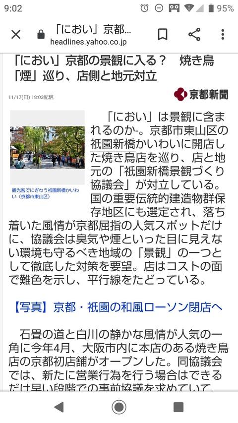 f:id:takawosan:20191120100850p:plain