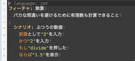 f:id:takaxi:20120624195259j:image:w360