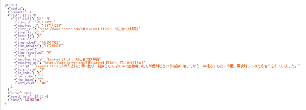 f:id:takaya030:20160830232658p:plain
