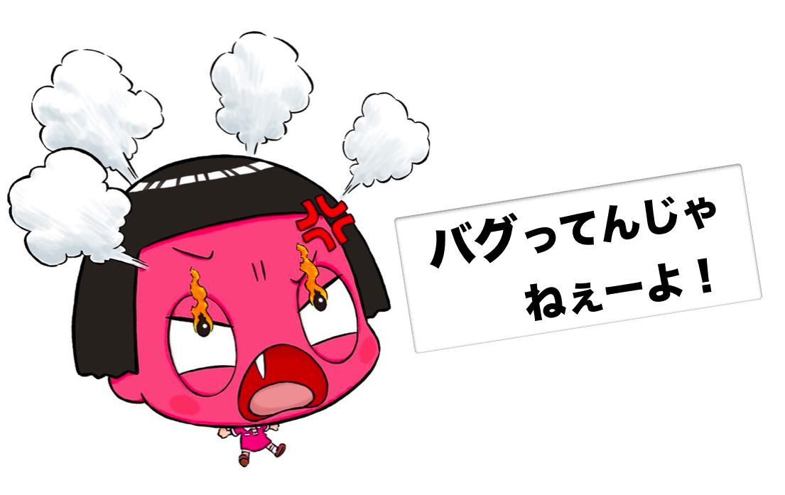 f:id:takayadenki:20190513125830p:plain