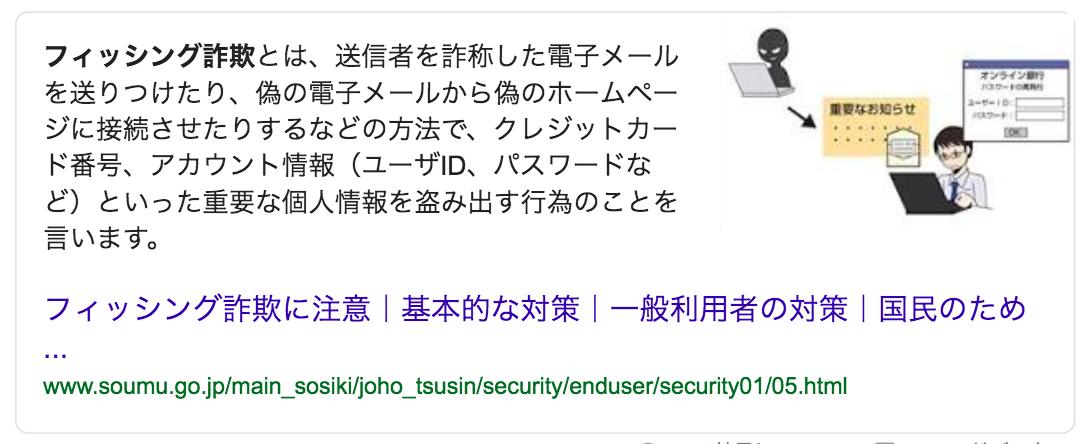 f:id:takayadenki:20190611180242p:plain