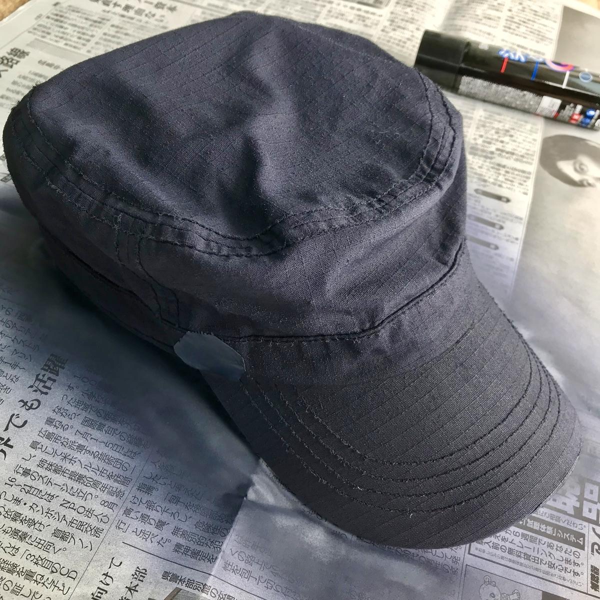 f:id:takayadenki:20190701124045j:plain