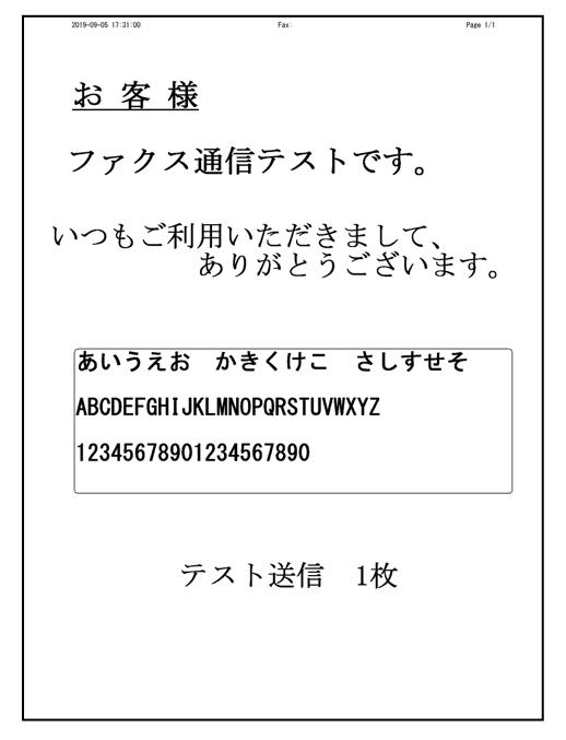 f:id:takayadenki:20190913180233p:plain