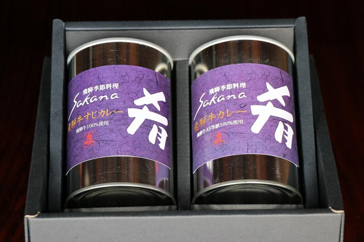 f:id:takayama-sakana:20210124105604j:plain