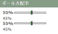 20100914213814