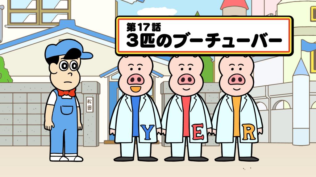 f:id:takayama_r:20160901222258j:plain