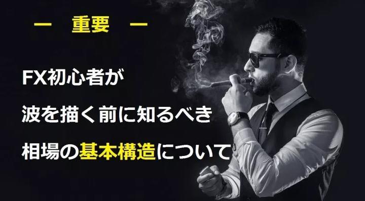 f:id:takayamafx:20190730003423p:plain